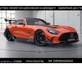 MERCEDES-BENZ AMG GT BLACK SERIES/ MAGMABEAM/ TRACK PACKAGE ≫ 2021 • 382 180 EUR • 6059535