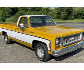 FOR SALE: 1973 CHEVROLET C10 IN WEST CHESTER, PENNSYLVANIA