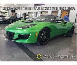 2021 LOTUS EVORA COUPE - ASK ABOUT OUR (SPECIAL OFFERS)