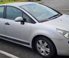 2007 CITROEN C4 FOR SALE IN LIMERICK FOR €1,000 ON DONEDEAL