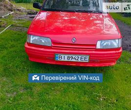 RENAULT 21 1991 <SECTION CLASS=PRICE MB-10 DHIDE AUTO-SIDEBAR