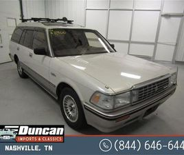 FOR SALE: 1989 TOYOTA CROWN IN CHRISTIANSBURG, VIRGINIA