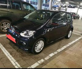 VW UP! CUP EDITION | AW, SHZ, 2014