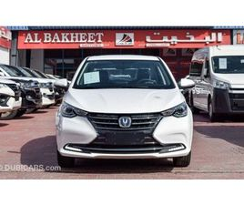 CHANGAN ALSVIN FOR EXPORT IRAQ FOR SALE