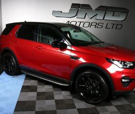 LAND ROVER DISCOVERY SPORT 2015 LAND ROVER DISCOV FOR SALE IN DOWN FOR £21,450 ON DONEDEAL