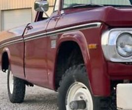 1971 DODGE POWER WAGON SPECIAL ORDER