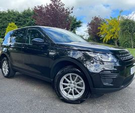 152 LAND ROVER DISCOVERY SPORT COMMERCIAL FOR SALE IN WEXFORD FOR €16,950 ON DONEDEAL