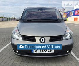RENAULT GRAND ESPACE 2003 <SECTION CLASS=PRICE MB-10 DHIDE AUTO-SIDEBAR