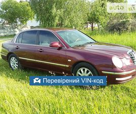 KIA OPIRUS 2006 <SECTION CLASS=PRICE MB-10 DHIDE AUTO-SIDEBAR