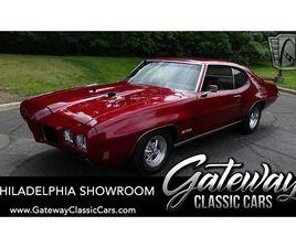 FOR SALE: 1970 PONTIAC GTO IN O'FALLON, ILLINOIS