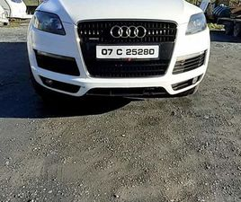 2007 AUDI Q7 3.0 TDI S-LINE FOR SALE IN CAVAN FOR €5,700 ON DONEDEAL