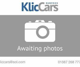 2016 SSANGYONG KORANDO 2.2TD EX (4WD) - £9,295