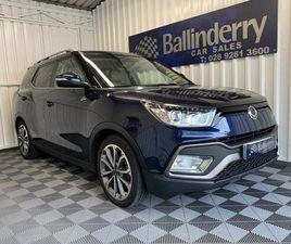 2016 SSANGYONG TIVOLI XLV 1.6TD ELX (4WD) (S/S) - £7,950