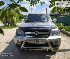 ZX LANDMARK SUV4WD 2006 <SECTION CLASS=PRICE MB-10 DHIDE AUTO-SIDEBAR