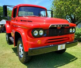FOR SALE: 1960 DODGE POWER WAGON IN JACKSONVILLE, FLORIDA