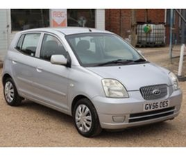 USED 2006 KIA PICANTO LX HATCHBACK 51,352 MILES IN SILVER FOR SALE | CARSITE