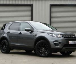 2016 LAND ROVER DISCOVERY SPORT 2.0TD4 SE TECH (180PS) AUTO - £19,995