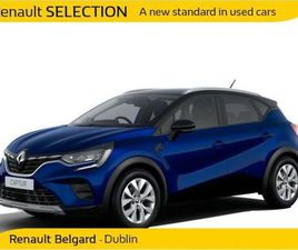 RENAULT CAPTUR ICONIC FOR SALE IN DUBLIN FOR €24,400 ON DONEDEAL