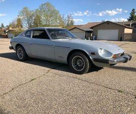 1975 DATSUN 280Z •REDUCED• $19900 OBO | CLASSIC CARS | CALGARY | KIJIJI