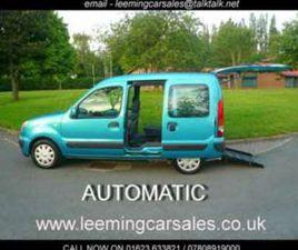 AUTOMATIC WHEELCHAIR ACCESSIBLE CAR 5-DOOR