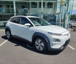 HYUNDAI KONA PREMIUM ELECTRIC FOR SALE IN LOUTH FOR €39,972 ON DONEDEAL