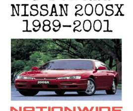 WE BUY ALL NISSAN 200SX - NATIONWIDE COLLECTION