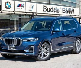 2021 BMW X7 XDRIVE40I   CARS & TRUCKS   OAKVILLE / HALTON REGION   KIJIJI