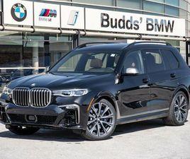 2021 BMW X7 M50I M50I   CARS & TRUCKS   OAKVILLE / HALTON REGION   KIJIJI