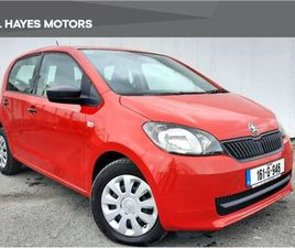SKODA CITIGO ONLY 25 000KMS--LIKE NEW--1 OWNER FOR SALE IN CLARE FOR €8,000 ON DONEDEAL
