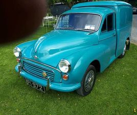 MORRIS MINOR VAN FOR SALE IN KILDARE FOR €14,500 ON DONEDEAL