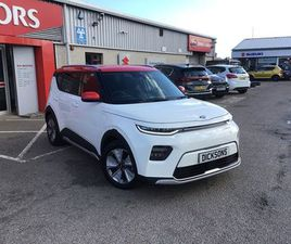 KIA SOUL 150KW ELECTRIC MOTOR FIRST EDITION 5DR