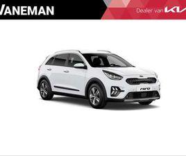 KIA NIRO HYBRID DYNAMICLINE SUV | AUTOMAAT | STYLE PACK