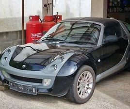 SMART ROADSTER COUPE 53 PLATE BLACK
