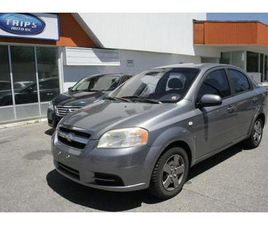 USED 2007 CHEVROLET AVEO LS | SOLD AS IS