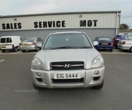 USED 2007 HYUNDAI TUCSON LIMITED NOT SPECIFIED 177,000 MILES IN SILVER FOR SALE | CARSITE