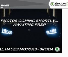 SKODA SUPERB STYLE COMBI - 2.0TDI 150BHP FOR SALE IN CLARE FOR €28,500 ON DONEDEAL