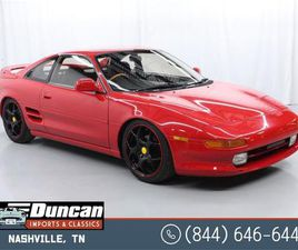 FOR SALE: 1990 TOYOTA MR2 IN CHRISTIANSBURG, VIRGINIA