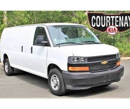 2020 CHEVROLET EXPRESS CARGO VAN BASE RWD- READY FOR WORK!