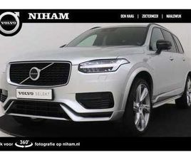 VOLVO XC90 T8 RECHARGE AWD R-DESIGN LUCHTVERING|360°CAM|HK-AU