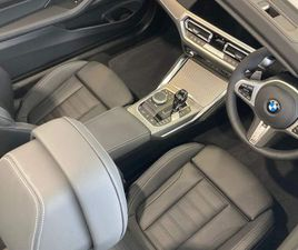 WHITE BMW 4 SERIES 2.0 420I M SPORT AUTO (S/S) 2DR FOR SALE FOR £49990 IN LLANDUDNO JUNCTI