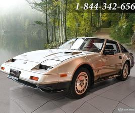USED 1984 NISSAN 300ZX 50TH ANNIVERSARY   SHOWROOM CONDITION   RARE  