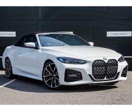 WHITE BMW 4 SERIES 2.0 420D MHT M SPORT AUTO (S/S) 2DR FOR SALE FOR £47700 IN PERTH, PERTH