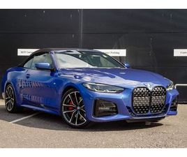 BLUE BMW 4 SERIES 2.0 420I M SPORT AUTO (S/S) 2DR FOR SALE FOR £45999 IN PERTH, PERTHSHIRE