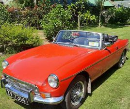 MGB FOR SALE IN WATERFORD FOR €10,500 ON DONEDEAL