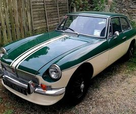 MGB GT CHROME BUMPER FOR SALE IN GALWAY FOR €11,750 ON DONEDEAL