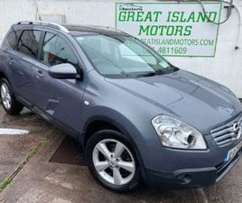 NISSAN QASHQAI +2 1.5 XE HATCHBACK DIESEL MANUAL FOR SALE IN CORK FOR €4,950 ON DONEDEAL