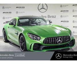 2018 MERCEDES-BENZ AMG GT AMG GT R   CARS & TRUCKS   EDMONTON   KIJIJI