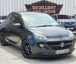 VAUXHALL ADAM, 2016 ENERGISED HIGH SPEC.LOW KM FOR SALE IN CORK FOR €9,250 ON DONEDEAL