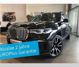 BMW X7 XDRIVE40I M SPORT XOFFROAD 22 DAP PAP AHK