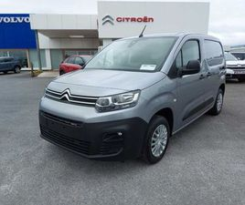 CITROEN BERLINGO ENTERPRISE 75BHP FOR SALE IN KERRY FOR €21,410 ON DONEDEAL
